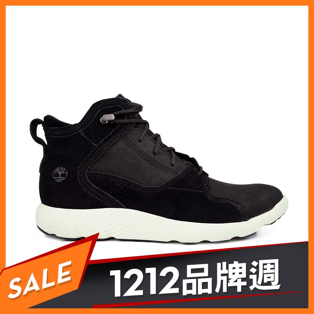 Timberland 男款 FlyRoam 皮革健行鞋|A1SBN