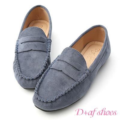 D+AF 自在輕著.經典款絨料平底樂福鞋*淺藍
