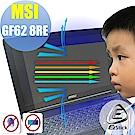 EZstick MSI GF62 8RE 防藍光螢幕貼