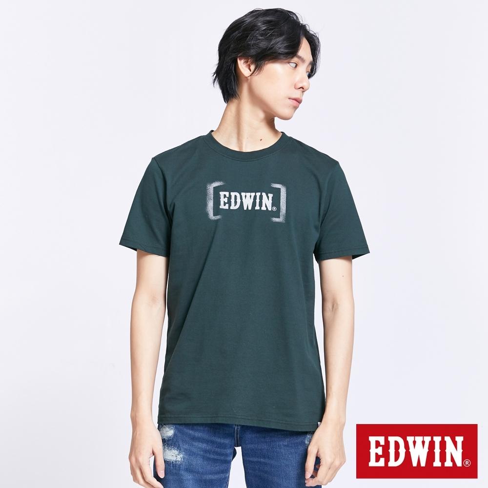 EDWIN 復古噴漆LOGO 短袖T恤-男-橄欖綠