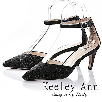 Keeley Ann 高貴典雅~亮粉閃耀腳踝釦帶真皮軟墊尖頭細跟鞋(黑色-Ann)