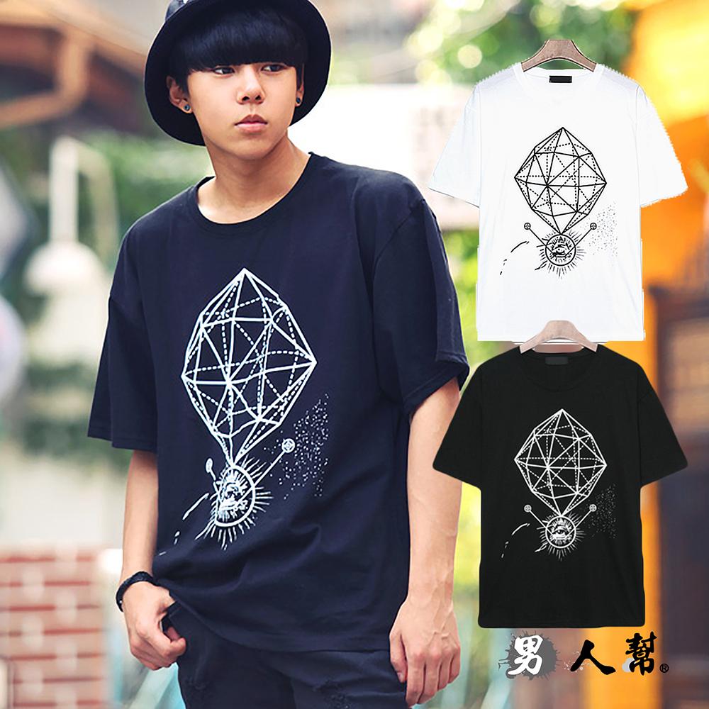男人幫 T1349韓國夜空星星不規則圖鴨T恤