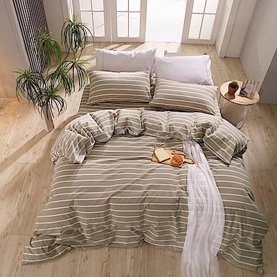 鴻宇 雙人加大床包薄被套組 色織水洗棉 魯伯特 台灣製