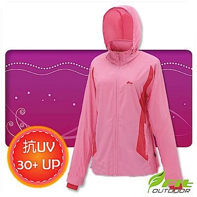 FIT 女 透氣吸排抗UV防曬外套_FS2305-11 玫紅色