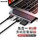 Baseus倍思 口風琴 Type-C 五合一多功能轉接器 HUB充電傳輸集線器 USB3.0擴展塢 Macbook轉換器 轉接頭 product thumbnail 1
