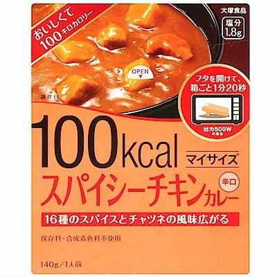 大塚食品 輕食主義辣味雞肉咖哩(140g)
