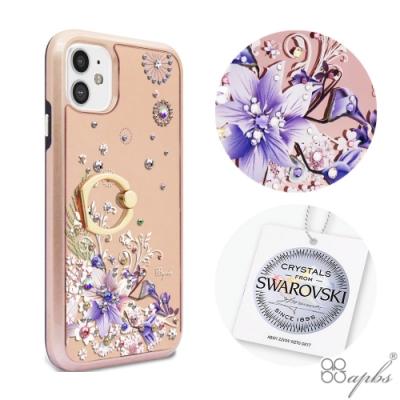 apbs iPhone 12 / 12 Pro 6.1吋施華彩鑽全包鏡面指環雙料手機殼-祕密花園