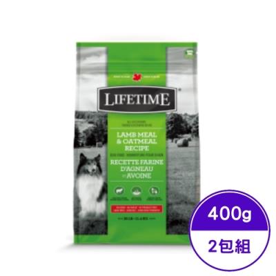加拿大LIFETIME萊馥特-亮毛護膚配方 (羊肉+燕麥) 全齡犬 400g (2包組) (LTD7602)
