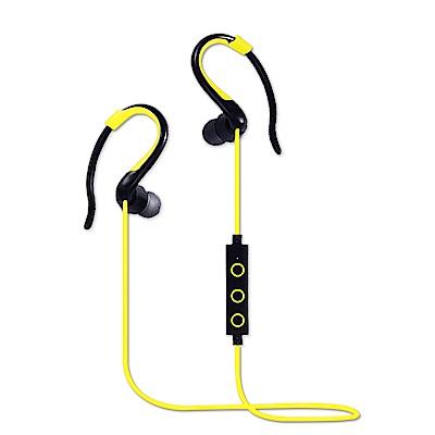 YANG YI 揚邑 YS008運動立體聲耳掛入耳式IPX4級防潑水藍牙耳機-黃色