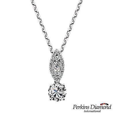 PERKINS 伯金仕-GIA 夏綠蒂系列 D/VS2 0.30克拉鑽石項鍊