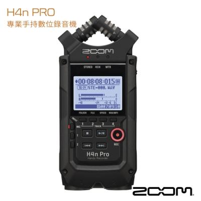 ZOOM H4n PRO 專業手持數位錄音機 公司貨 黑色 滿足音樂現場錄音、會議訪談、環境收音、YOUTUBER錄影 LIVE直播 三種錄音模式 立體聲 四聲道 多軌編輯模式