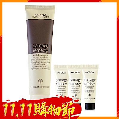 [時時樂限定] AVEDA復原配方修護精華100ml+AVEDA洗髮精 或 潤髮乳10ml*3 (正統公司貨/隨機出貨)