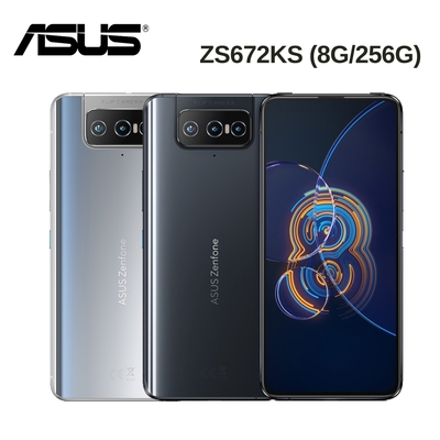 ASUS 華碩 ZenFone 8 Flip ZS672KS 5G (8G/256G) 6.67吋 翻轉三鏡頭智慧型手機
