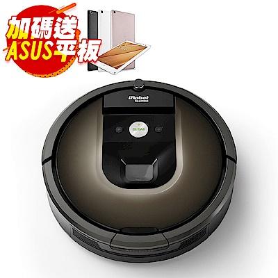 美國iRobot Roomba 980智慧吸塵+wifi掃地機器人 (總代理保固1+1年)
