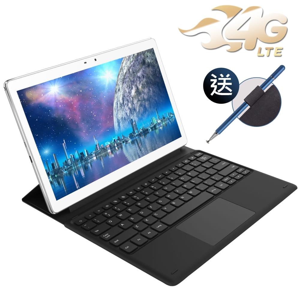 贈觸控筆 附專屬鍵盤 聖劍領域 11.6吋聯發科十核心LTE平板電腦 (4G/64G)