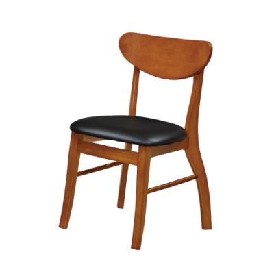 Boden-查克實木皮面餐椅/單椅(黑色)(四入組合)-43x43x75cm