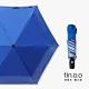 好傘王 電光輕大自動傘 超輕量/不透光/抗UV防曬/晴雨傘/防潑水/抗風雨傘(寶藍) product thumbnail 2
