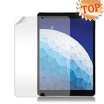 2019 Apple iPad Air 10.5吋 高透光亮面耐磨保護貼 保護膜