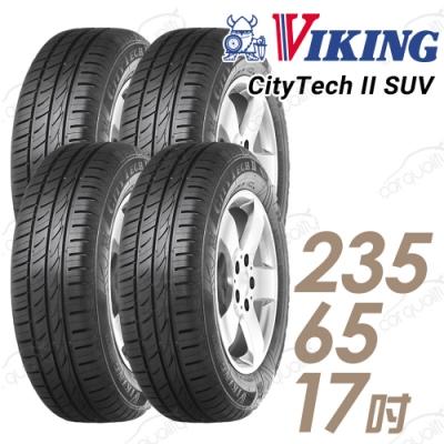 【維京】C2SUV 舒適輪胎_送安裝_四入組_235/65/17 108V(C2SUV)