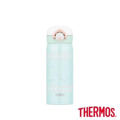 THERMOS膳魔師 輕巧變不鏽鋼真空保溫瓶0.4L(JNR-400-BL)
