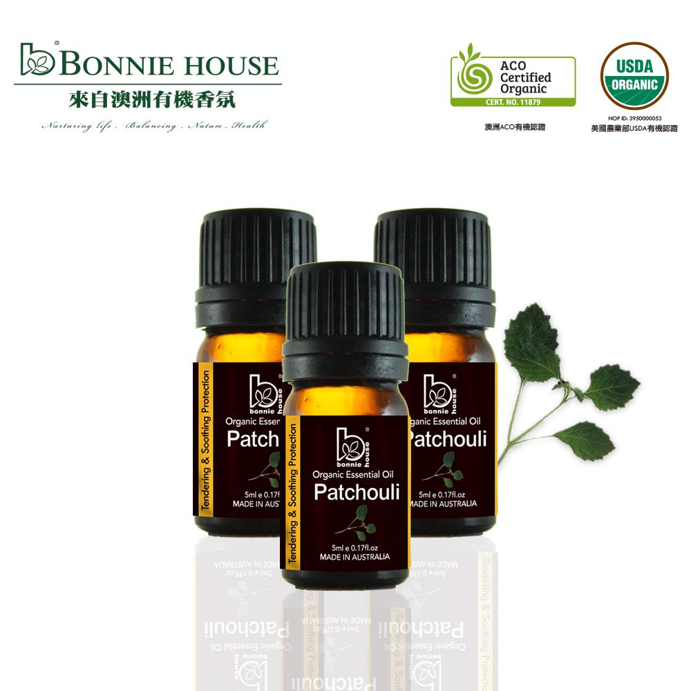 Bonnie House 雙有機認證廣藿香精油5ml3入組