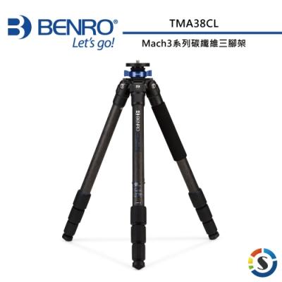 BENRO百諾 TMA38CL Mach3系列碳纖維三腳架