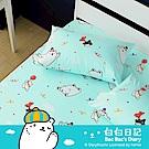 鴻宇HongYew 美國棉 白白日記 歡樂派對時光藍 枕套2入 台灣製