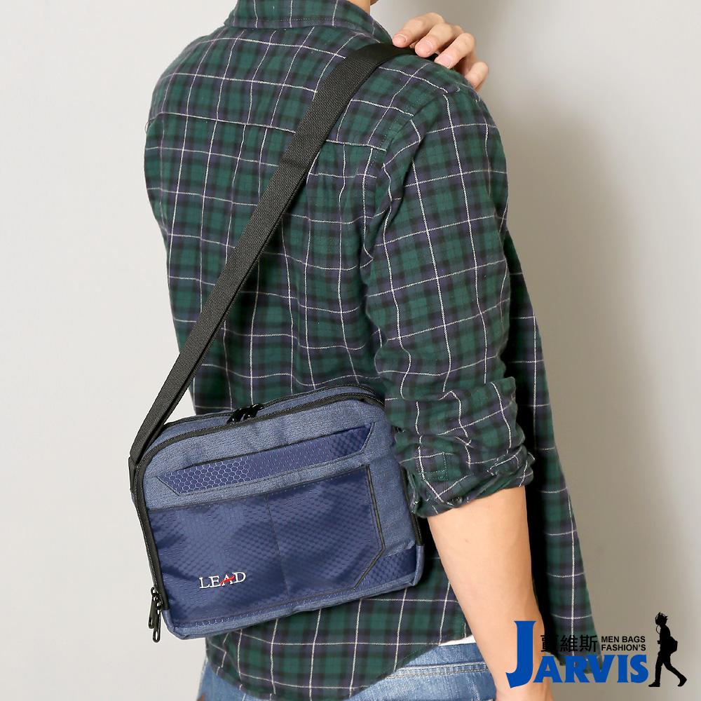 Jarvis賈維斯 側背包 休閒隨身包-風遊-8849