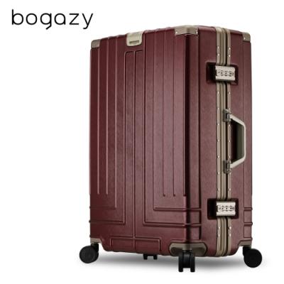 Bogazy 王爵天下 25吋拉絲紋鋁框行李箱(酒紅色)