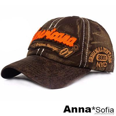 AnnaSofia 水洗布立體字裂紋簷 防曬純棉嘻哈棒球帽老帽(咖系)