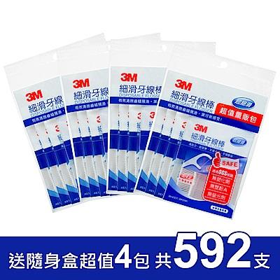 3M 細滑牙線棒量販包送隨身盒超值4包(共592支)
