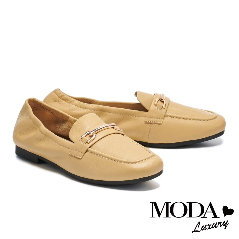 低跟鞋 MODA Luxury 質感馬銜釦牛皮樂福低跟鞋-黃