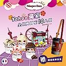 哈根達斯 獨家經典口味品脫迷你杯10入組(草莓/夏威夷果仁/淇淋巧酥/巧克力/香草/仲夏)