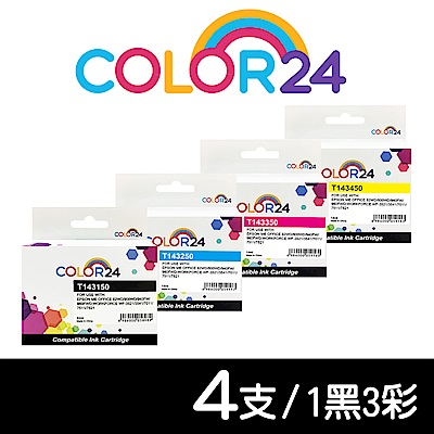 Color24 for Epson 四色 T143150~T143450 高容量相容墨水匣