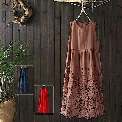 蕾絲棉麻鏤空花邊背心寬鬆洋裝設計所在Q1854