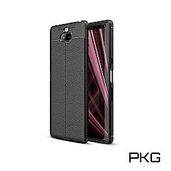 PKG SONY Xperia 10 Plus 精緻皮紋手機殼套-抗指紋-黑