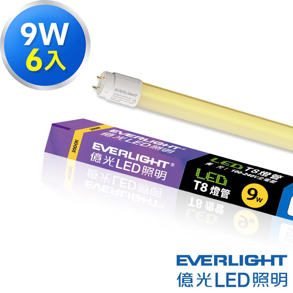 Everlight億光 9W 2呎 T8 LED玻璃燈管(黃光6入)