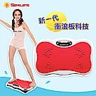 SimLife 新一代680段↑磁石蝴蝶甩動板-超跑紅