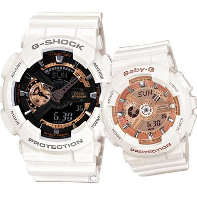 CASIO 炫彩白色之戀運動對款錶-51.2+43.4mm