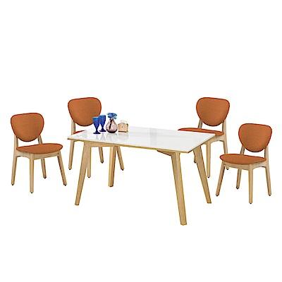 文創集 米蕾4.3尺石面餐桌椅組合(餐桌+橘色布餐椅四張)-130x80x77cm免組