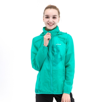 【St. Bonalt 聖伯納】女款單色超輕透防曬外套 (8029-藍綠) 抗UV 防曬 防風 防潑水 輕薄 透氣