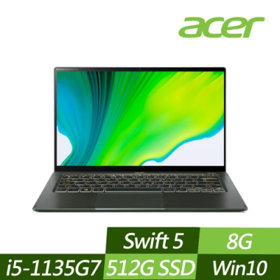 ACER 宏碁 SF514-55TA-55K5 14吋輕薄筆電 i5-1135G7/Intel Iris Xe/8G/512G PCIe SSD/Win10