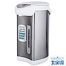 大家源 5L 304不鏽鋼電動熱水瓶(TCY-2225)
