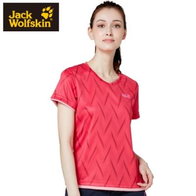 【Jack Wolfskin 飛狼】女 竹炭抗臭圓領排汗衣 修身T恤『桃紅』