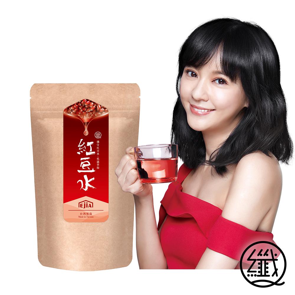 纖Q紅豆水2g*30入