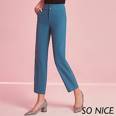 SO NICE亮麗簡約雙釦西裝褲