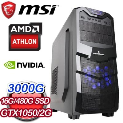 微星 影音系列【笑裡藏刀】AMD 3000G雙核 GTX1050 休閒電腦