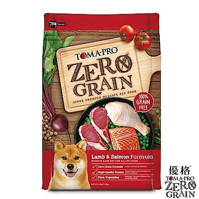 TOMA-PRO 優格 天然零穀食譜 全齡犬 敏感配方(羊肉+鮭魚)15磅
