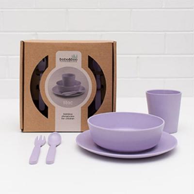 澳洲bobo&boo 竹纖維馬卡龍餐具組-薰衣草紫