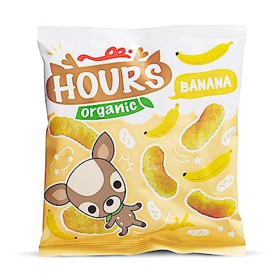 皮皮奧斯_有機泡芙條-香蕉10g /6包一盒